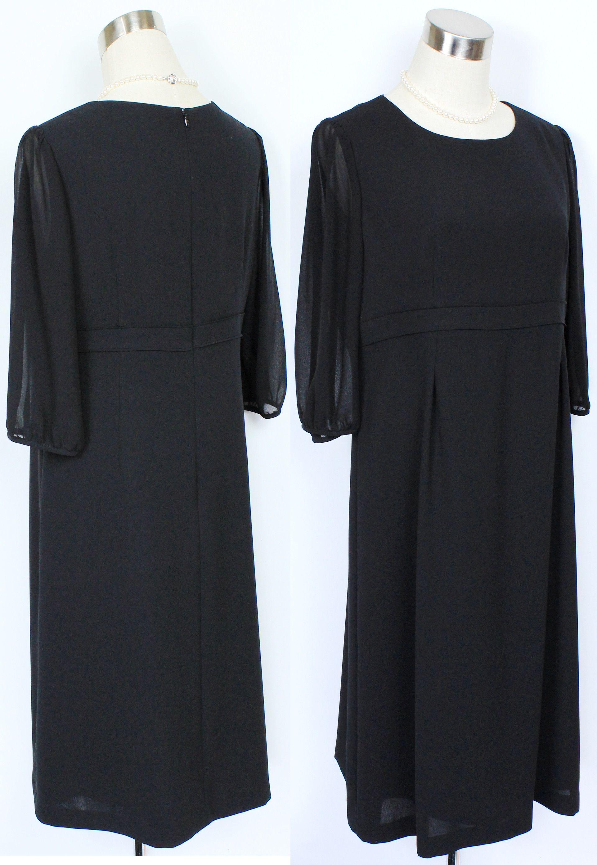 Купить Траурное Платье